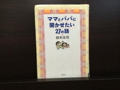 IMG 2527