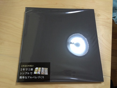 IMG 8489